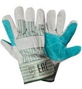 Перчатки спилковые САФАРИ+ (Сафари плюс)