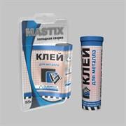Холодная сварка MASTIX 55гр.д/радиаторов