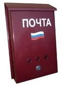 """Ящик почтовый """"ВИШНЁВЫЙ"""" с замком"""