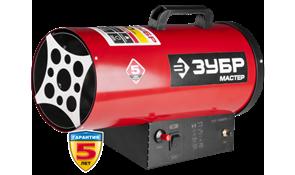 """Пушка ЗУБР """"МАСТЕР"""" тепловая, газовая, 220 В, 10,0 кВт, 330м.куб/час, 0,75кг/ч"""
