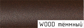 Порог держатель ПД 01 WOOD темн.золотой 0.9м