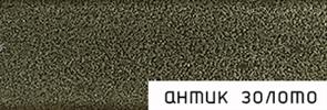 Порог держатель ПД 01 АНТИК Золото, 0.9м