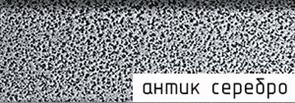 Порог держатель ПД 01 Антик серебро, 0.9м