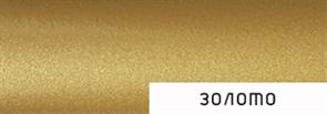 Порог держатель ПД 03 Золото, 0.9м