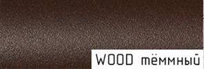 Порог держатель ПД 05 WOOD тем. золотистый 0.9м
