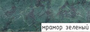 Порог держатель ПДд 05 Мрамор зеленый, 0.9м