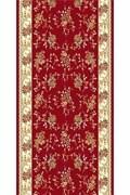 Ковёр коллекции LAGUNA 5455/ 1.8*2.5м STAN-RED