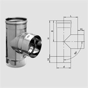 Тройник нержавеющая сталь (0,5мм) диаметр 104