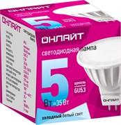 Лампа светодиодная ОНЛАЙТ 71 638 ОLL-MR16-5-230-4K-GU5.3