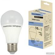 Лампа светодиодная Народная НЛ-LED-А60-10Вт-230 В-6500 К Е27 (60*112)