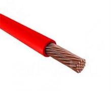 Провод ПВ-3/ПуГВ 2.5 К (красный)