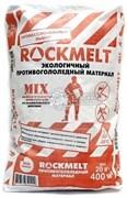 АНТИГОЛОЛЕДНЫЙ  реагент ROCKMELT MIX 20 кг быстрого действия