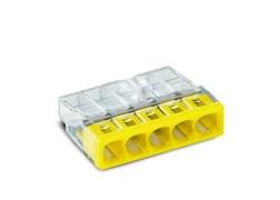 Клемма WAGO 2273-245,  5*(0,5-2,5мм) 5-х проводые для распределительной коробки (с пастой)
