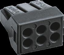 Клеммник Navigator КБМ 6х(0.75-2,5мм2) Cu/Al контактная паста NTC-AC-6 71144