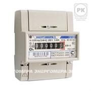 Счетчик СЕ 101 R5 145 М6 1 фаза 5-60А 1 класс механический экран DIN-рейка Энергомера