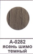 Заглушка самоклеящаяся 14мм WА0282 ясень шимо темный (50шт)