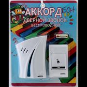 Звонок беспроводной Аккорд D968853 24мелодии 2*ААА 80м