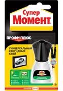 Клей СУПЕР МОМЕНТ ПРОФИ+  5 г. на блистер карте