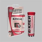 Холодная сварка MASTIX 55гр.термостойкая