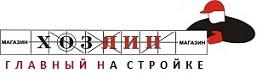 Магазин строительных и хозяйственных товаров