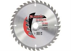 Пильный диск по дереву, 160 х 20мм, 48 зуба, + кольцо, 16/20 MATRIX Professional - фото 10202