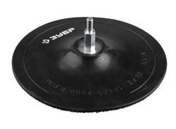 Тарелка опорная Зубр Мастер резиновая для дрели под круг фибровый,  д115 мм, шпилька д8 мм. - фото 10318