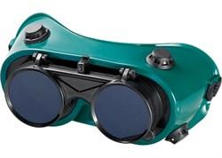 Очки газосварщика с откидными стеклами MATRIX - фото 11798