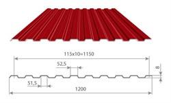 Профнастил/профиль листовой, стальной, С-8, 1.2x2м, толщина 0.35мм, окрашенный Вишня RAL 3005 - фото 14082