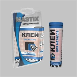 Холодная сварка MASTIX 55гр.д/радиаторов - фото 15981