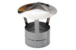 Зонт нержавеющая сталь диаметр 100 - фото 20574
