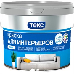 "Краска ВД интерьерная 1,3кг Профи ""Тэкс"" - фото 8121"