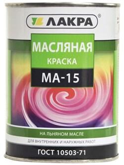 Краска МА-15 яр.- зелён. 2,5 кг Воронеж - фото 8394