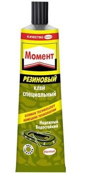 Клей «МОМЕНТ» РЕЗИНОВЫЙ 125 Ш-БОКС - фото 8479