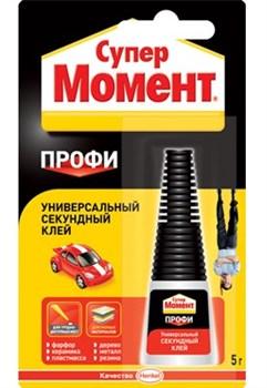 Клей СУПЕР МОМЕНТ ПРОФИ 5 г на блистер-карте в шоу-боксе - фото 8492