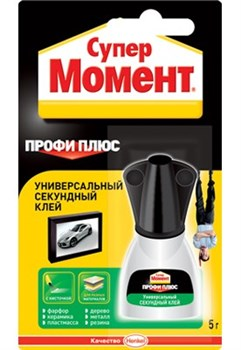 Клей СУПЕР МОМЕНТ ПРОФИ+  5 г. на блистер карте - фото 8493