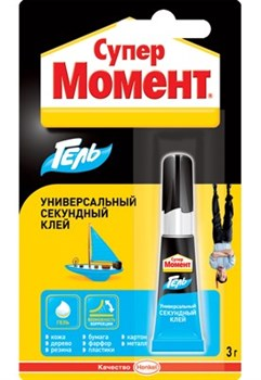 Клей СУПЕР МОМЕНТ гель  3г - фото 8494