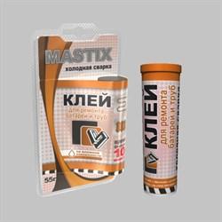 Холодная сварка MASTIX  55гр. д/батарей и труб - фото 8520