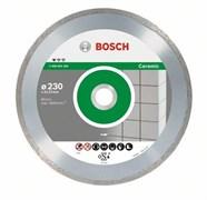 Диск отрезной алмазный BOSCH 230*1,6*22 Prof for ceramic FPE сегмент 7мм