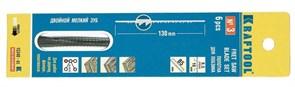 Полотна KRAFTOOL для лобзика, с двойным зубом, № 5, 130мм, 6 шт
