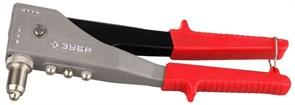 Заклепочник ЗУБР МАСТЕР для алюминивых заклепок 2,4-3,2-4-4,8 мм