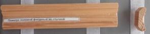 Плинтус напольный хвойных пород 50x12мм, цельный, фигурный
