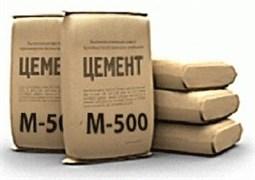 Цемент М-500  (46кг + - 3%)