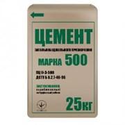 Цемент М-500  (25кг)