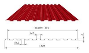 Профнастил/профиль листовой, стальной, С-8, 1.2x1.7м, толщина 0.35мм, окрашенный Вишня RAL 3005