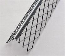 Профиль углозащитный сетчатый оц. 35*35, дл. - 3м (У-35)