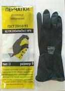 Перчатки КЩС кислотощелочестойкие тип 2