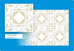 Плитка  потолочная экструзионная Формат Флексография, 50x50см, Поэзия золото, упаковка 8шт. (2м2)