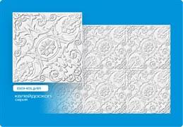 Плитка  потолочная инжекционная Люкс Формат, 50x50см, бесшовная, пенополистирол, Венеция, белая, упаковка 8шт. (2м2)