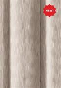 Панель ПВХ 2700x250мм Капучино, декоративная, фон