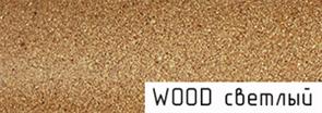 Порог держатель ПД 01 WOOD светло - золотистый 0.9м